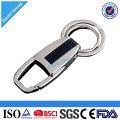 Alibaba Certified Top Supplier Wholesale Custom Promotional Metal Leather Keychain