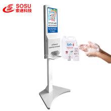 Дисплеи дезинфицирующего средства для рук LCD совмещая Signage цифров с мытьем руки