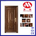 2017 New Design Jordan Security Steel Door with Metal Paint