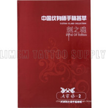 The specific character China tattoo Flash Colletion tattoo books