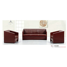Dark Red Leather Office Sofa (8523)