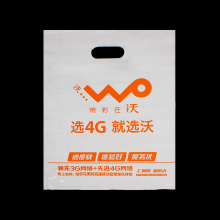 Custom Opaque Plastic with Handle Shopping Bag