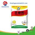 Сумки для упаковки пищевых продуктов для куриной сущности / гранулированного соединения