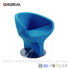 Diamond Leisure ArmChair (OZ-RSC1115)