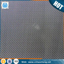 75 100 mesh 99.9% pure tungsten woven wire mesh screen