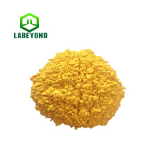 Riboflavin, popular supplier on alibaba, CAS:83-88-5, C17H20N4O6