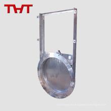 Compuerta de compuerta redonda de acero fabricada para tratamiento de agua