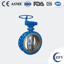 ANSI triple offset butterfly valve