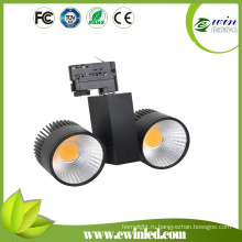 2*10Вт cob светодиодные трек свет с CE и RoHS