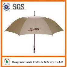 New Arrival OEM Design blue hat umbrella 2015