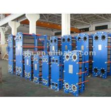 Aquecedor de água de aço inoxidável China, óleo hidráulico refrigerador Alfa Laval TS20 substituição