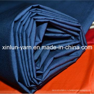 Эластан нейлон ткань для одежды/одежды/палатки/мешок