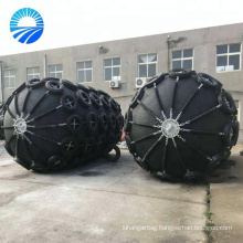 Floating Rubber Yokohama Type Marine Fender With BV Certificate