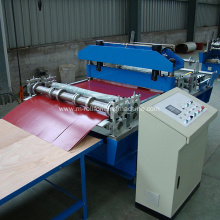 Filming sheet metal slitter machine
