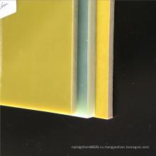 Yellow+Epoxy+Glass+Cloth+Sheet+3240