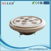 2015 die beliebtesten High Lumens LED AR111 Lampe 12W G53 Basis AR111 LED leuchtet