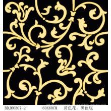 Producteur de tapis de tapis amovible au Fujian (BDJ60307-2)