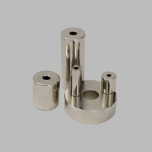 Neodymium Magnet Rod Single Hole Type