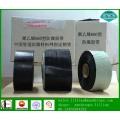 Black PE adhesive tape