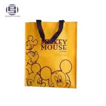 Желтый напечатанная Non сплетенная сумка нести мешок одежды