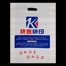 Design Custom Logo Die Cut Bag