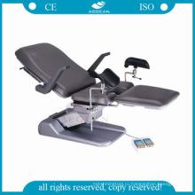 АГ-S102C высота регулируемая электрический акушерской поставки больницы гинекологическая кровать стол