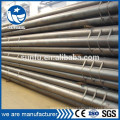Top quality LSAW / SSAW / ERW round / square steel pipe