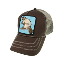 Animal Pattern Children Baseball Cap