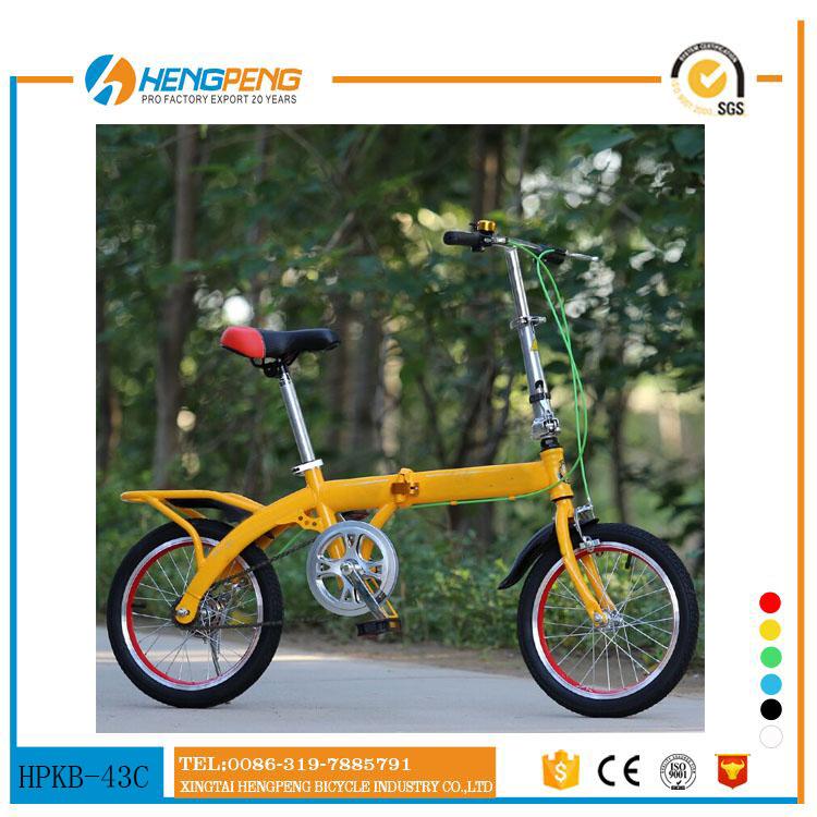 Steel Frame Kids Bikes