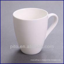 Горячая кружка кофе фарфора сбывания