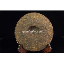 Qi Zi Bing Pu Er Tea Cake