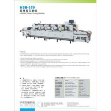 Unit type high speed flexo printing machine