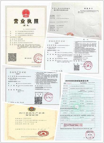 Organic Goji Berry Wolfberry Company Certificate