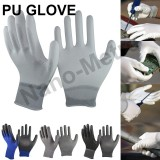 White PU Coated Top Palm Fit PPE Work Safety Glove