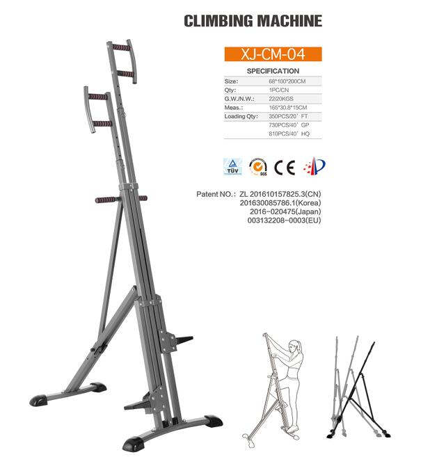 Folding Climbing Machine