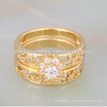 Гарантия качества два в одном кольцо Дубай позолоченные ювелирные изделия