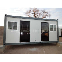 Mobile House/20ft, 40ft Self - Made Container House (CH-59)