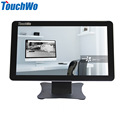 15.6 IPS touch screen all in one pc