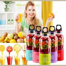 Бинго портативный Соковыжималка Смеситель чашки USB Автоматический овощные фруктовые бутылки