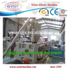 PP PE pipe machine/ HDPE pipe extrusion machine/ Plastic pipe line