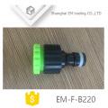 EM-F-B220 Kunststoff-Gartenschlauchanschlussadapter