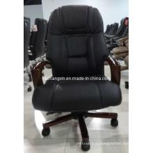 Современный дизайн высокого качества кожаный офисный стул