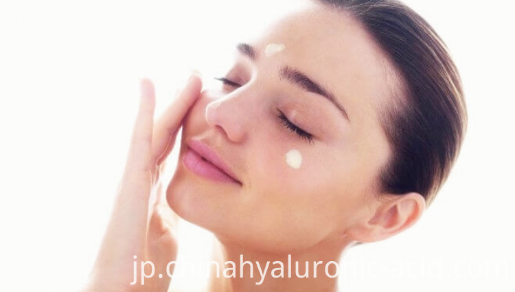 Sodium hyaluronate for cosmetic