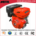 11.0 HP Hot Selling New Engine