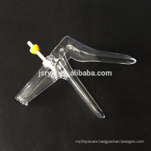Hot selling women gynecological examination used vaginal speculum for wholesales