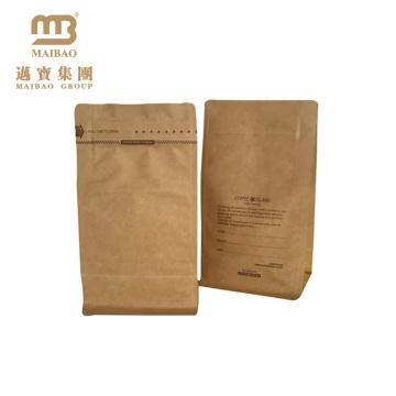 Подгонянное печатание foil Выровнянная бумага Kraft бортового gusset 1 кг 2lb 5лб мешок кофе Упаковывая