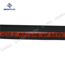10bar oil delivery rubber diesel pressure pipe