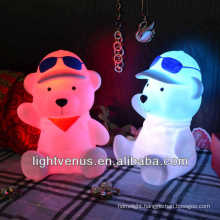Rechargeable Bear night light for kids room