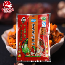 Best Quality for Chongqing Spicy Hot Pot  Seasoning Chongqing hot pot bottom material supply to Cote D'Ivoire Manufacturers