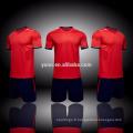 cool design vierge nouveau maillot de football 2017